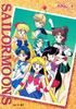 Sailormoons-jumbo-banpresto-12