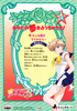 Sailormoons-jumbo-banpresto-13b