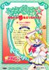 Sailormoons-jumbo-banpresto-16b