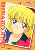 Sailormoons-jumbo-banpresto-17