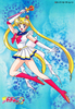 Sailormoons-jumbo-banpresto-19