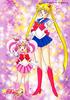 Sailormoons-jumbo-banpresto-24