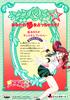 Sailormoons-jumbo-banpresto-24b