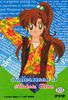 Sailor-moon-s-pp8-04b