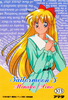 Sailor-moon-s-pp8-05b