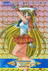 Sailor-moon-s-pp8-13