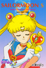 Sailor-moon-s-pp8-39