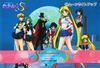 Sailor-moon-s-pp8-46