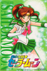 Sailor-moon-r2-dvd-first-press-promo-seal-05