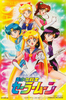 Sailor-moon-r2-dvd-first-press-promo-seal-08