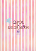 Sailor-moon-qpot-clearfile-05b