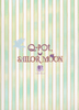 Sailor-moon-qpot-clearfile-06b
