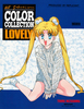 Color-collection-lovely-replicant-01