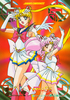 Sailor-moon-supers-jumbo-carddass-3-02