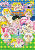 Sailor-moon-supers-jumbo-carddass-3-02b