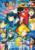 Sailor-moon-supers-jumbo-carddass-3-03b