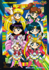 Sailor-moon-supers-jumbo-carddass-3-06
