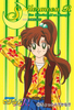 Sailor-moon-r-pp7-05