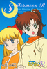 Sailor-moon-r-pp7-09