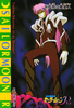 Sailor-moon-r-pp7-12