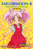 Sailor-moon-r-pp7-14