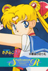 Sailor-moon-r-pp7-15