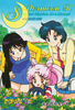 Sailor-moon-r-pp7-17