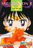 Sailor-moon-r-pp7-18