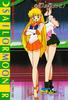 Sailor-moon-r-pp7-20