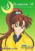 Sailor-moon-r-pp7-21