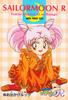 Sailor-moon-r-pp7-22