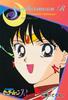Sailor-moon-r-pp7-25