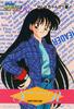 Sailor-moon-r-pp7-31