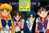 Sailor-moon-r-pp7-34