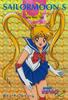 Sailor-moon-r-pp7-37
