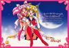 Sailormoon-ss-jumbo-banpresto-4-01