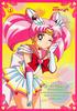Sailormoon-ss-jumbo-banpresto-4-04