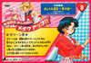 Sailormoon-ss-jumbo-banpresto-4-08b