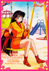 Sailormoon-ss-jumbo-banpresto-4-10
