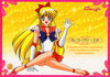 Sailormoon-ss-jumbo-banpresto-4-13