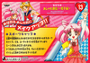 Sailormoon-ss-jumbo-banpresto-4-13b