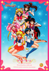 Sailormoon-ss-jumbo-banpresto-4-15
