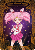 Sailor-moon-s-crystal-bromide-08