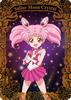 Sailor-moon-s-crystal-bromide-08
