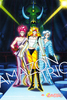 Sailormoon-supers-bluray-promo-cards-13