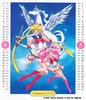 Sailor-moon-ss-schoolyear-calendar-03
