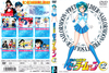 Sailor-moon-japanese-dvd-02