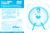 Sailor-moon-japanese-dvd-02b