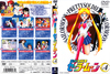 Sailor-moon-japanese-dvd-04