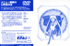 Sailor-moon-japanese-dvd-04b